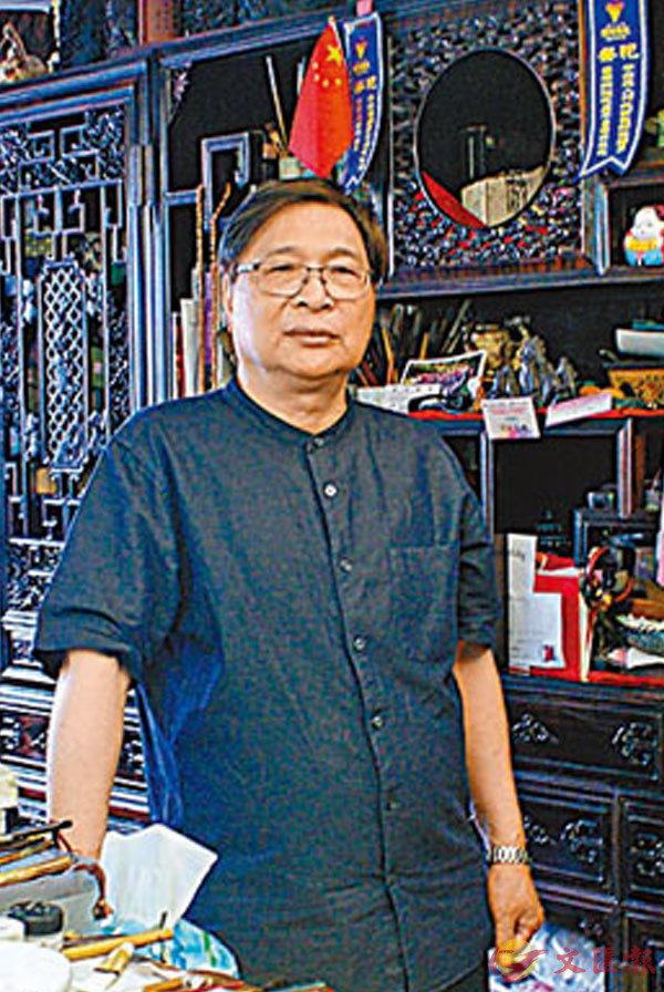 ■司徒乃鍾表示藝術發展需要背靠祖國。 朱忻 攝