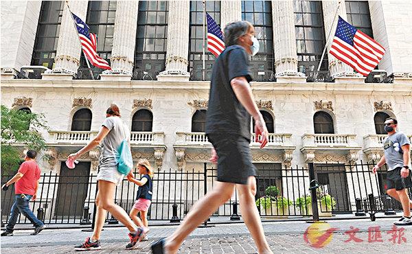 ■ 美國等海外市場疫情未見放緩,地緣政治風險亦持續,金融市場卻已炒作復甦概念,恐慌指數VIX回落至22水平。 法新社
