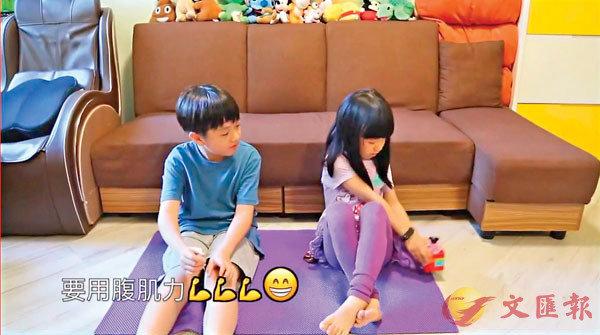 ■冠軍作品名稱:「智積運動」三式,齊來做運動!小朋友利用家中的積木,以創意把積木與運動相結合,提高小朋友的參與度和做運動的樂趣。
