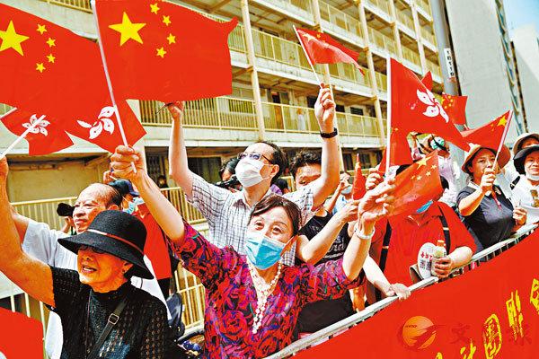 ■ 中聯辦發言人指,香港的未來在於跟自己強大的祖國在一起。圖為今年市民慶祝香港回歸23周年。 資料圖片