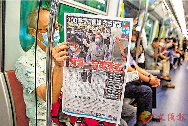 ■ 壹傳媒創辦人黎智英被警方拘捕,股價反而大升。 法新社