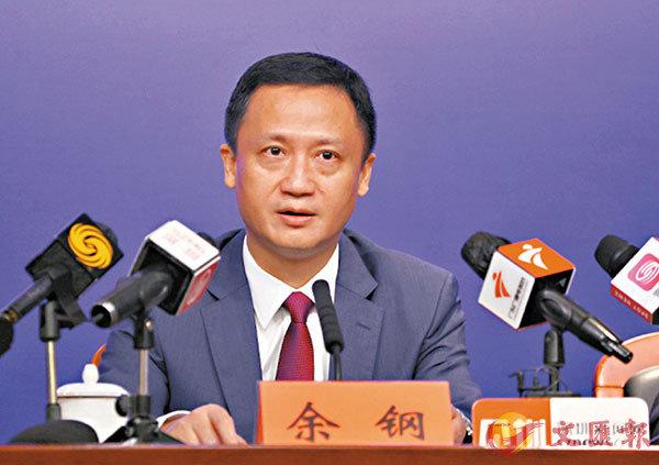 ■余鋼稱深圳國資委力圖將深圳投控打造成新加坡淡馬錫。 記者李昌鴻  攝