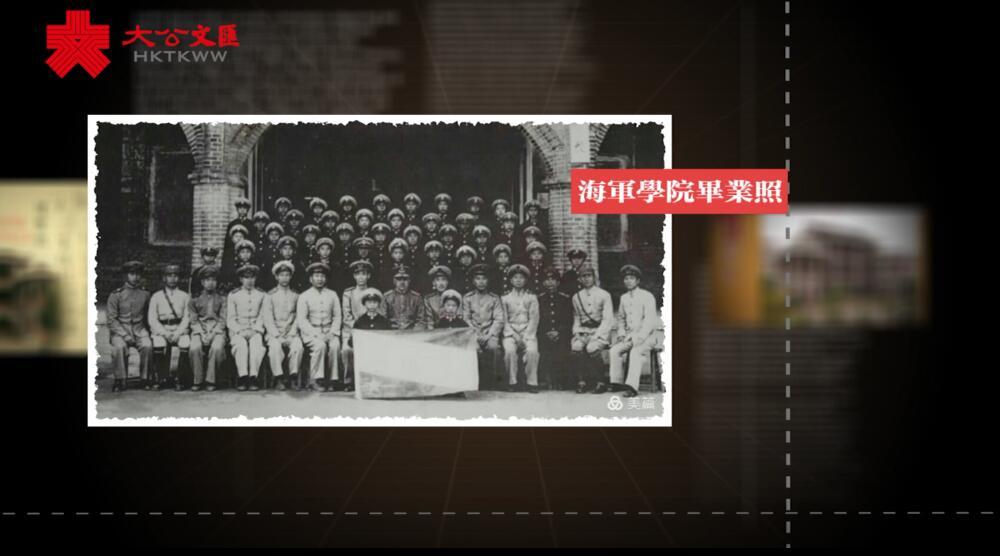 這棟民國建築  是中國海軍各地辦學「唯一的實物見證」