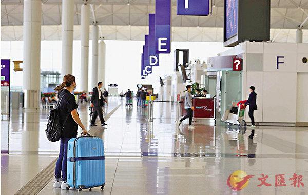 ■機管局表示,由明天起,從中國內地機場出發的旅客,可經香港國際機場轉機或過境到其他航點。 中通社