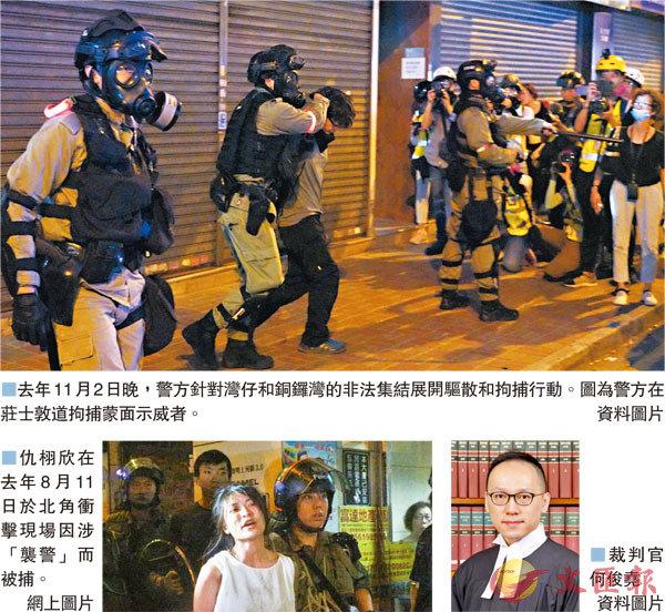 ■去年11月2日晚,警方針對灣仔和銅鑼灣的非法集結展開驅散和拘捕行動。圖為警方在莊士敦道拘捕蒙面示威者。   資料圖片