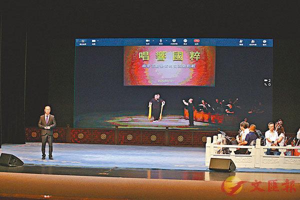 ■津台兩地京劇藝術家登台表演經典劇目名段。