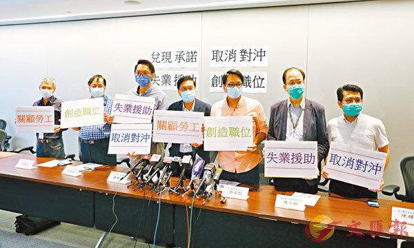 ■工聯會兩位勞工界立法會議員及六位勞工顧問委員會僱員代表舉行記者會。 香港文匯報記者  攝