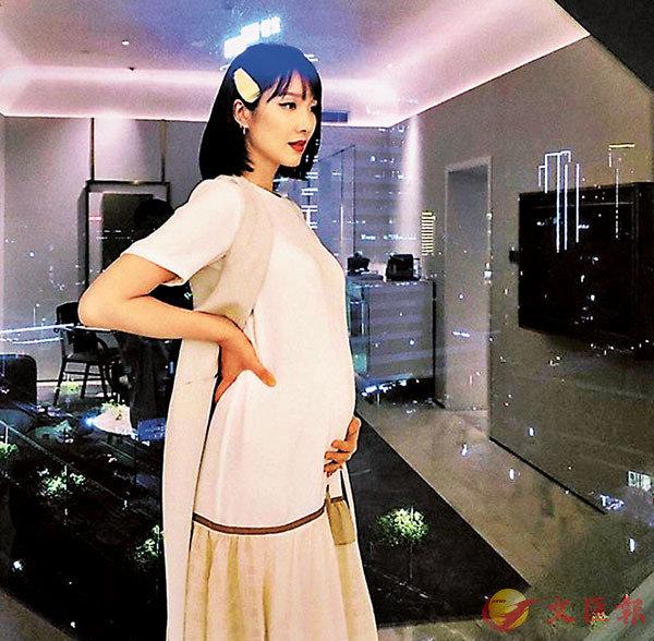 ■亞男透露懷孕期已超過了一半。