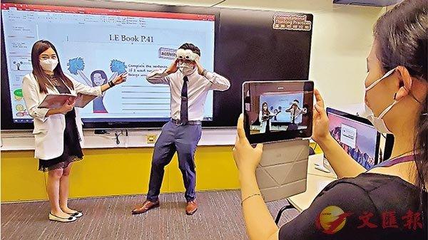 老師拍攝課堂教學短片時,間中會引入角色扮演或布偶劇等,以增加趣味性。 受訪者供圖