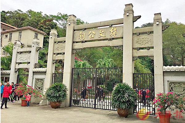 ■潮州韓文公祠一景。 作者提供