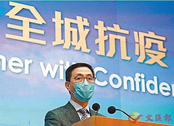 ■楊潤雄強調,香港從來沒有所謂「三權分立」制度。 香港文匯報記者  攝