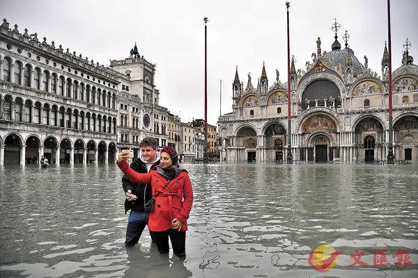 ■ 威尼斯早前發生嚴重水災,聖馬可廣場水深及膝。 資料圖片