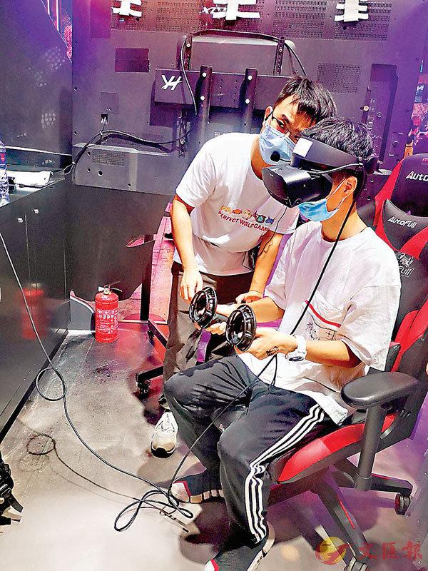 ■5G、雲計算等互聯網新技術深入應用,將加快雲遊戲及AR、VR 的升級換代。
