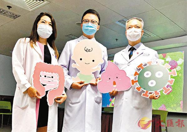 ■左起:黃秀娟、陳家亮、陳基湘。 香港文匯報記者  攝