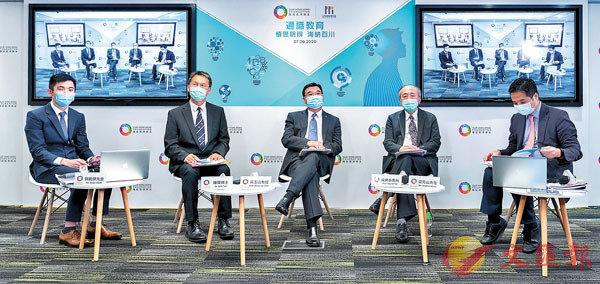 ■團結香港基金發布針對高中通識科的調查結果,並舉行論壇邀請學者、專家對談。團結香港基金供圖
