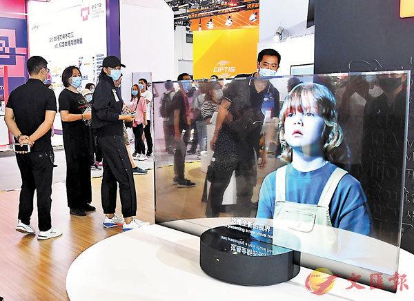 服貿會綜合展區的「透明電視」。新華社
