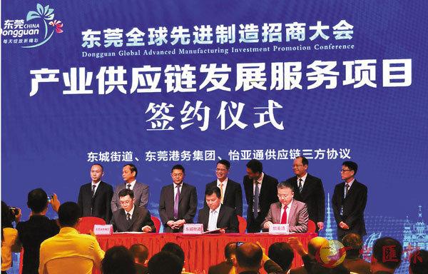 ■9月8日,東莞全球先進製造招商大會召開,大會發布簽約重大項目共216個,總投資金額3,255.079億元人民幣。  香港文匯報記者帥誠 攝