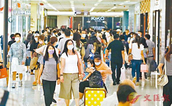 ■香港昨日再多12宗確診個案,包括9宗輸入個案和3宗本地個案。香港文匯報記者  攝
