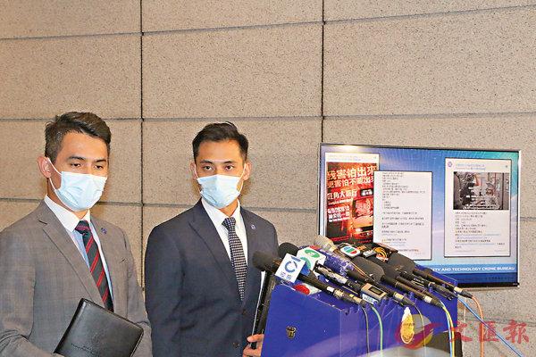 ■警方交代一名女大學生煽暴被捕。 香港文匯報記者  攝