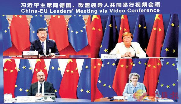 ■ 習近平昨晚與多個歐洲首腦舉行視頻會晤。 新華社
