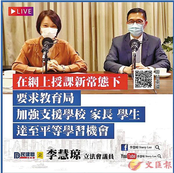 ■李慧�k《慧聲Online》昨日首播,楊潤雄任嘉賓。 李慧�kfb圖片