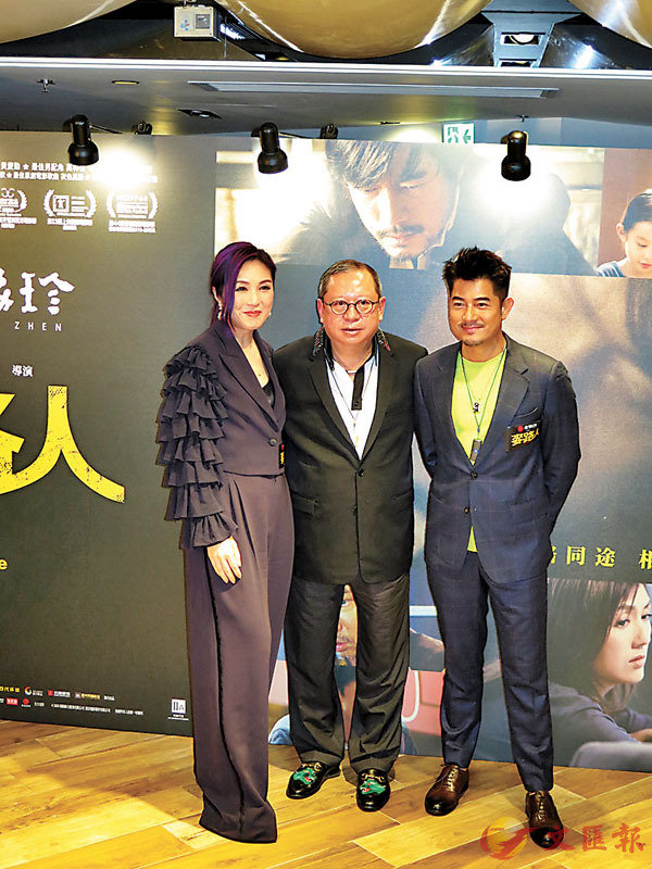 ■郭富城、林建岳及楊千嬅出席首映禮。