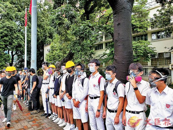 去年9月,多間中學有被「洗腦」學生「拉人鏈」大叫「港獨」口號。 資料圖片