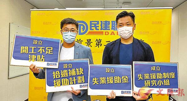 ■鄭泳舜(右)和顏汶羽(左)公布調查結果。 香港文匯報記者郭家好  攝