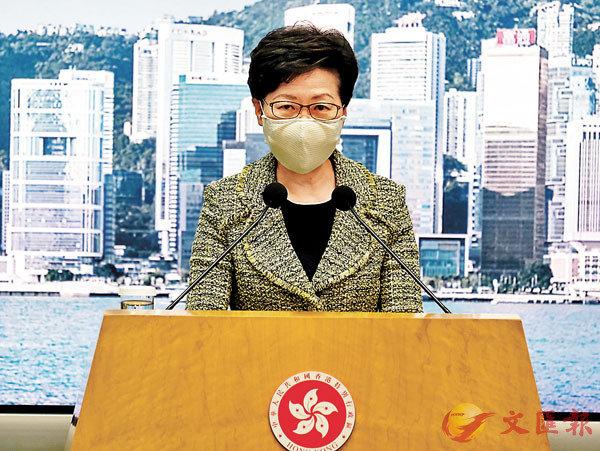 ■林鄭月娥指事件非所謂「民主人士受到鎮壓」。香港文匯報記者  攝