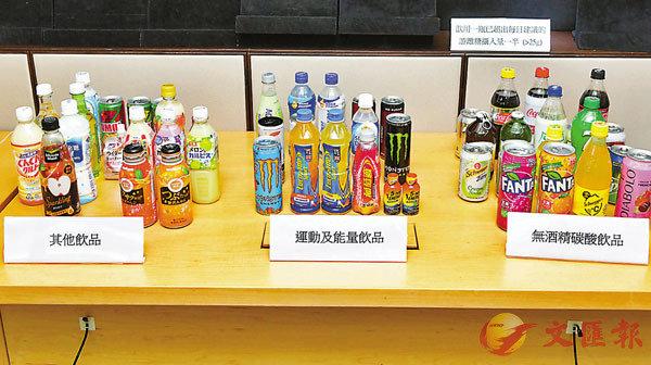 ■高糖飲品飲一罐超日攝量一半。 消委會圖片
