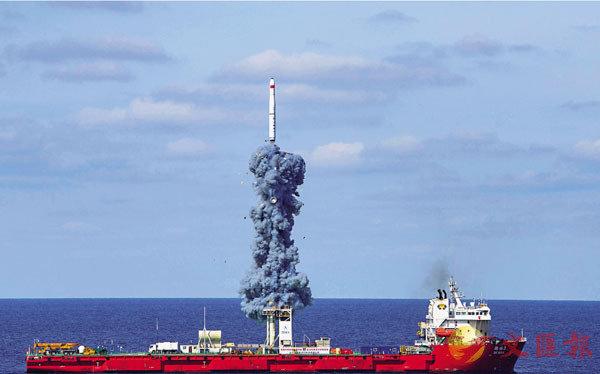 ■中國在黃海海域發射長征十一號海射運載火箭,採取「一箭九星」方式將「吉林一號」高分03組衛星送入預定軌道。 新華社
