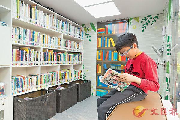 ■小朋友在「『喜』動圖書館」活動中發掘閱讀樂趣。