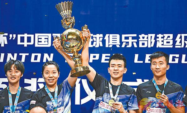■青島以3:0戰勝瑞昌奪得羽超冠軍。 新華社