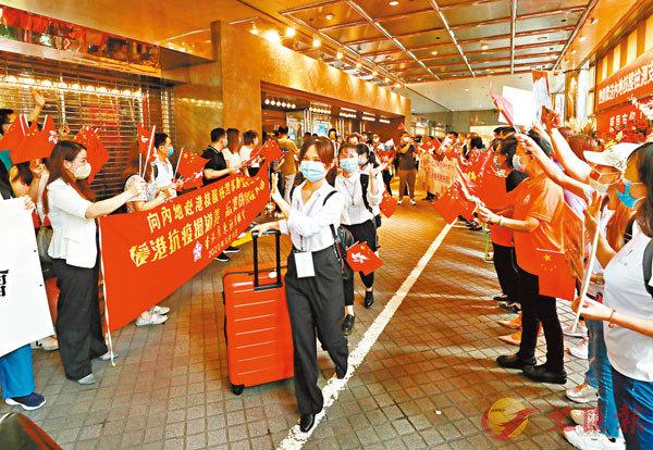 ■ 內地核酸檢測支援隊昨晨在市民團體夾道歡送下,載譽而歸。 香港文匯報記者  攝