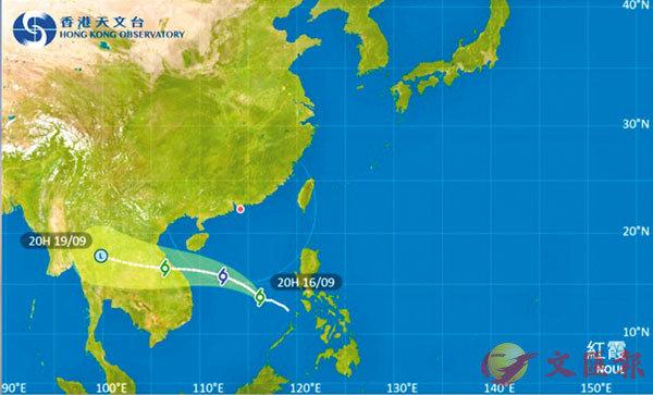 ■「紅霞」今日上午會進入本港800公里範圍內。 天文台網頁截圖