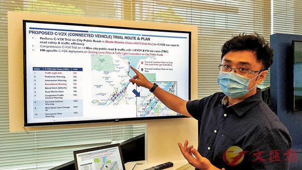 ■ 侯曉佳表示,應科院在研發車聯網已有3至4年時間。香港文匯報記者  攝