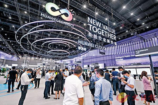 ■ 華為全聯接大會昨日在上海開幕。 法新社