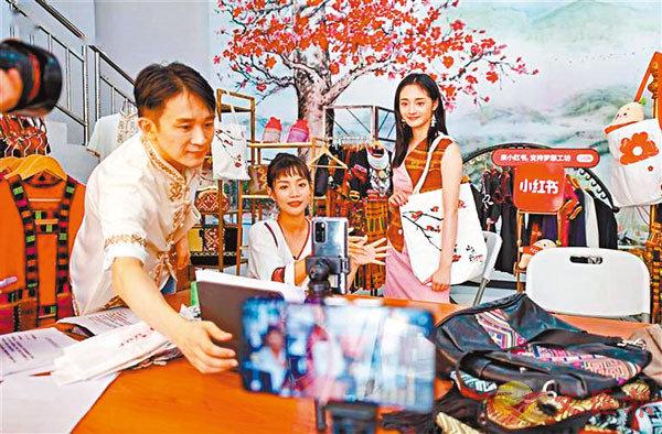 ■張潮瑛(中)和明星周潔瓊(右)、時尚博主韓成浩(左)一起直播,推薦黎族服飾等產品。 網上圖片
