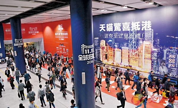 ■跨境網上購物平台天貓登陸香港時,地鐵站內的天貓巨幅廣告牌。 資料圖片