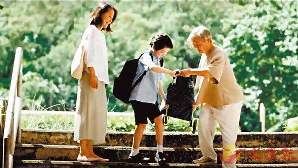 ■家長教導子女多關心身邊的人。