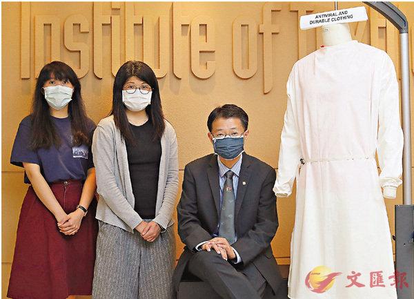 ■ 理大團隊研製可反覆清洗防毒衣。 香港文匯報記者  攝