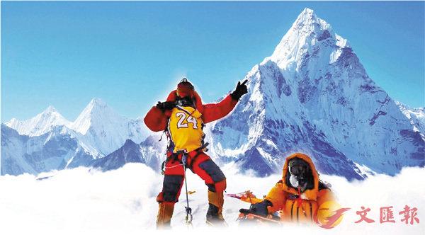 ■蔡艷娟(右)和隊友在珠峰頂。