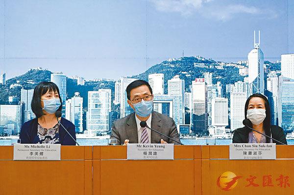 ■教育局局長楊潤雄(中)、常任秘書長李美嫦(左)及副秘書長陳蕭淑芬昨日向傳媒公開將一名「黃師」除牌的細節。 香港文匯報記者  攝