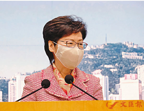 ■林鄭月娥表示,完全支持教育局揪出害群之馬。 香港文匯報記者  攝