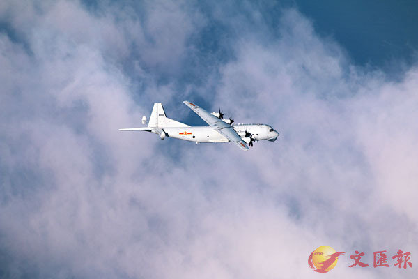■ 解放軍運-8反潛機曾在6日於台灣島西南空域巡航。 網上圖片