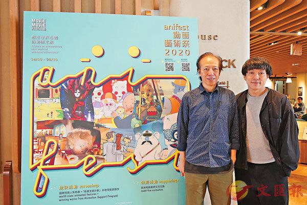 ■「anifest動�{藝術祭2020」於本月28日完結。