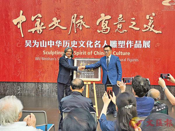 ■國家大劇院院長王寧與展覽作者、中國美術館館長吳為山共同為展覽揭幕。