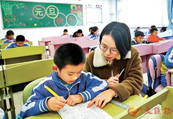 ■功課時數應合符標準,超標的話就會影響兒童的學習表現。 資料圖片