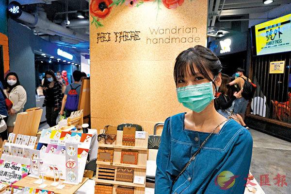 ■Hei Tong選擇在D2開設Pop-up Store。