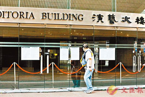 ■香港文化中心將暫停開放音樂廳14日全面清潔消毒。 香港文匯報記者  攝